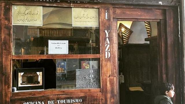 Tourist Office in Sud-Vienne-Poitou